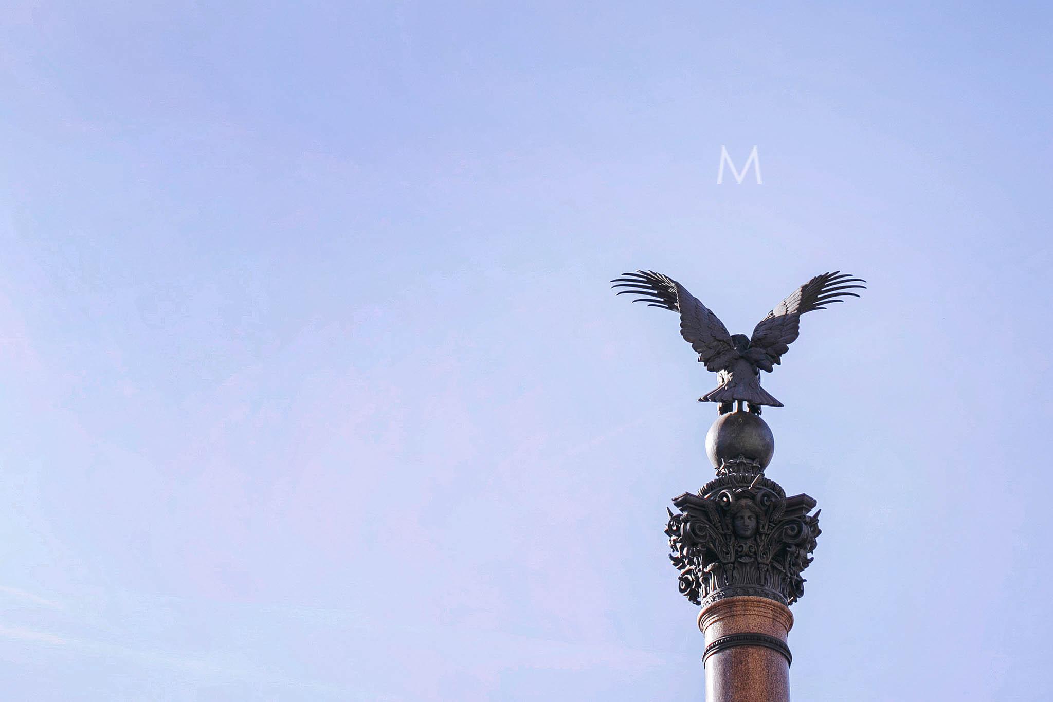 Paris_Mikki_Miko_046
